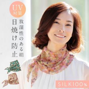 ネックカバー 夏 シルク 冷房 冷房対策 スカーフ シルク100% 絹100% 首 首元 薄手 シルクネックカバー カバー 首巻 UV対策 uv対策 紫外線対策 日焼け対策 冷え対|e-zakkaya