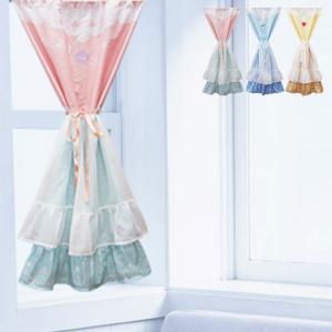 小窓用カーテン おしゃれ ディズニー ドレスカーテン アイデア 便利