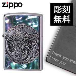zippo ジッポー ライター オイルライター シェルシリーズ 2SISHELL-ENP