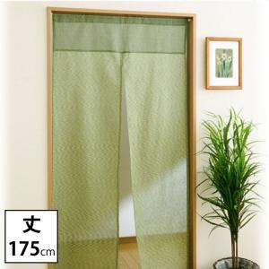 のれん ロング 綿しじらロングのれん グリーン 215170 のれん特集 アイデア 便利 ギフト プレゼント 贈り物の写真