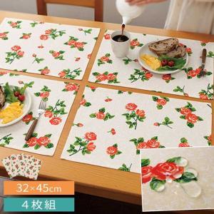 ランチョンマット 撥水 4枚セット 洗える 北欧 おしゃれ 花柄 バラ 薔薇 バラ柄 柄 リネン 32×45cm フラワー ベージュ ローズ ばら 食卓 カバー 汚れ防止 ダイ|e-zakkaya