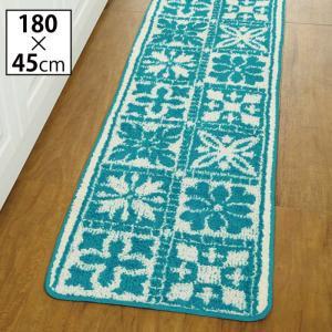 キッチンマット 180 洗える 滑り止め おしゃれ かわいい キッチンラグ 180 キッチンマット ラウレア ブルー 424120|e-zakkaya