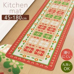 キッチンマット キッチンラグ キッチン マット ラグ 180 45 180cm 45cm 45×180 180×45 北欧 すべり止め 滑り止め 滑りにくい ズレにくい ずれにくい 洗える ウ|e-zakkaya