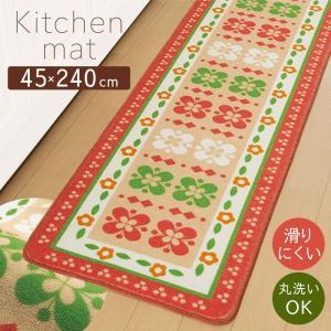 キッチンマット キッチンラグ キッチン マット ラグ 240 45 240cm 45cm 45×240 240×45 北欧 すべり止め 滑り止め 滑りにくい ズレにくい ずれにくい 洗える ウ|e-zakkaya