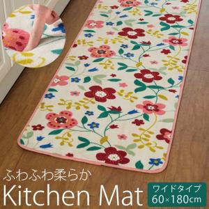キッチンマット キッチンラグ キッチン マット ラグ 180 60 180cm 60cm 60×180 滑り止め 滑りにくい 洗える ウォッシャブル 北欧 おしゃれ かわいい インテリア|e-zakkaya