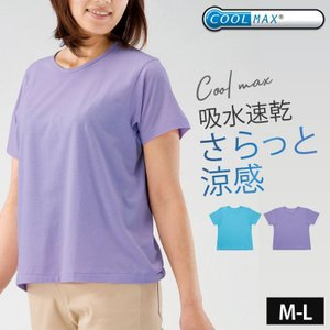 Tシャツ tシャツ 吸水速乾 綿混 100% クールマックス COOLMAX 涼感 レディース トップス 定番 シンプル 無地 ベーシック  夏 夏服 爽やかTシャツ M-L 吸水 吸湿|e-zakkaya