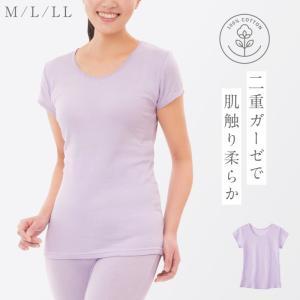 インナー レディース シャツ 3分袖 春夏 春 夏 綿100% 綿 肌着 下着 ガーゼ 響きにくい 汗染み 防止 綿ガーゼ3分袖スリーマー