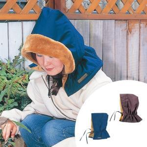 防寒グッズ 帽子 寒さ対策 冬 あったかフード 全2色 レディースファッション  おしゃれ|e-zakkaya