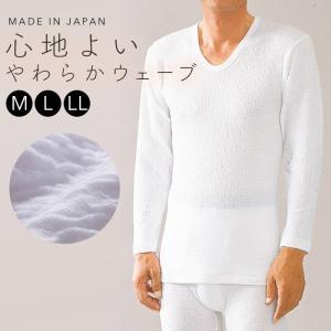 あったかインナー メンズ 肌着 シャツ 暖か 長袖 インナー ホワイト 白 薄手 下着 冬 秋冬 防寒 冷え対策 寒さ対策 冷え性 冷え症 対策 グッズ あったかグッズ|e-zakkaya