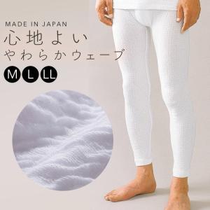 あったかインナー メンズ レギンス ボトムス インナー 肌着 スパッツ タイツ 暖か ホワイト 白 薄手 下着 冬 秋冬 防寒 冷え対策 寒さ対策 冷え性 冷え症 対策|e-zakkaya