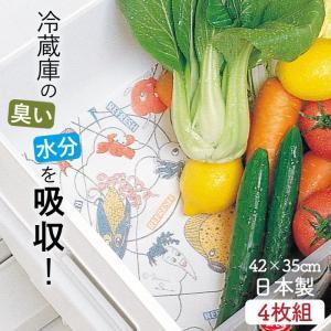 冷蔵庫 シート 汚れ防止 消臭 脱臭 抗菌 防カビ 掃除 簡単 楽々 臭いを取る 液だれ防止 汁こぼれ防止 くりんあっぷ レギュラー 42X35cm 4枚入り 日本製