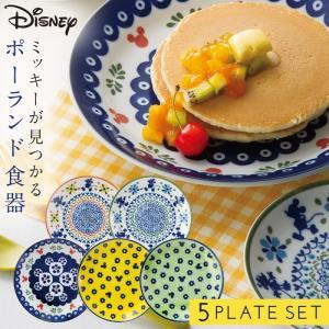 プレート ケーキ皿 セット ケーキプレートセット ミッキー ポーリッシュ 電子レンジ対応 ケーキプレートセット 3197-03 ギフト プレゼント 贈り物|e-zakkaya