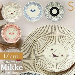 デザートプレート スイーツプレート 皿 プレート 平皿 ミッケ Mikke プレートS 6791 北欧 陶器 磁器 陶磁器