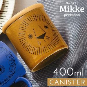 ストッカー 調味料 ミッケ Mikke ストッカー らいおん 6791-71 北欧