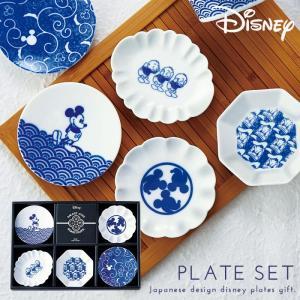 結婚祝い ディズニー 食器セット ミッキー 和食器 取り皿 お皿 小粋染付 豆皿揃 スタンダード 大人かわいい おしゃれ お正月