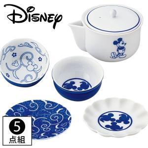 ディズニー ギフト 茶器 セット 和 急須 湯のみ 小粋染付...