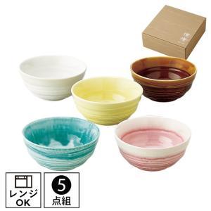 食器 結婚祝い セット ギフト おしゃれ 小鉢 燦燦 さんさん 小鉢セット 6797-03