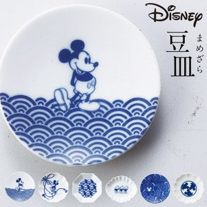 ディズニー 食器 ギフト 和 お皿 小粋染付 豆皿 3230...