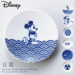 ディズニー 食器 ミッキー 和食器 お皿 小粋染付 豆皿 小皿 大人かわいい おしゃれ お正月