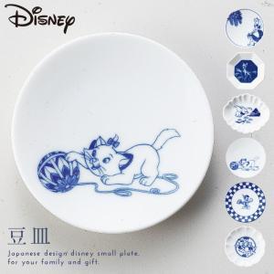 ディズニー 食器 ギフト 和 お皿 小粋染付 豆皿 ディズニ...