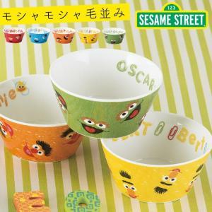 ボウル シリアルボウル セサミストリート sesame street グッズ 食器 スクリブル ボウル 6511