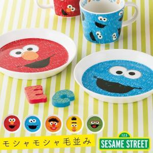 皿 ケーキ皿 小皿 お皿 セサミストリート sesame street グッズ お皿 スクリブル プレート 6511