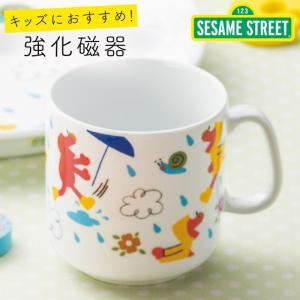 マグカップ 子供 子供用食器 セサミストリート sesame street レイニーデイズ マグカップ 6512