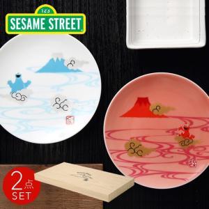 セサミストリート ペア銘々皿 6513-01