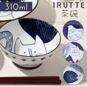 茶碗 お茶碗 飯碗 北欧 日本製 ご飯茶碗 イルッテ 茶碗 6802 猫 ねこ ネコ キャット トリ バード 鳥 ハリネズミ おしゃれ かわいい|e-zakkaya