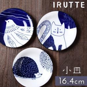 小皿 皿 北欧 和食器 動物 イルッテ 小皿 6802 猫 ねこ ネコ キャット トリ バード 鳥 ハリネズミ おしゃれ かわいい 陶器 磁器 陶磁器