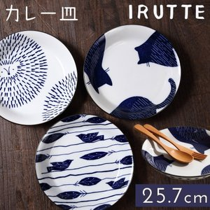 パスタ皿 大皿 北欧 和食器 日本製 プレート イルッテ カレー皿 6802 猫 ねこ ネコ キャット トリ バード 鳥 ハリネズミ おしゃれ かわいい 陶器 磁器 陶磁器 パ|e-zakkaya