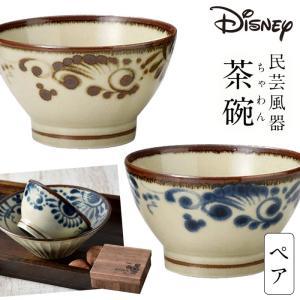日々を丁寧に暮らすための和食器。 沖縄の焼き物「やちむん」壺屋焼など、民芸の器をイメージしたデザイン...