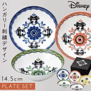 ノスタルジックな花模様はハンガリー刺繍がモチーフ。 レトロな空気感をまとった器は、大人可愛い食卓を演...