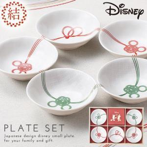 結婚祝い ディズニー 食器セット ギフト ブライダル 和 和食器 皿 セット 小鉢揃 木箱入 電子レンジ対応 食洗機対応 大人かわいい おしゃれ お正月 ギフト プレ|e-zakkaya