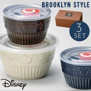 ディズニー 食器セット レンジパック 食器 セット ディズニー 保存容器 蓋付き 3Pセット ミッキー グッズ レンジパック3点セット(S)