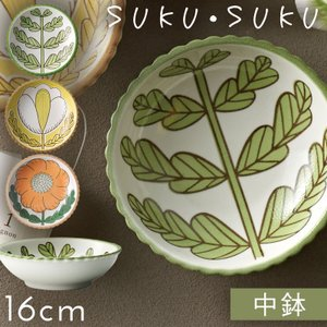 お皿 可愛い 北欧 食器 ボウル 小鉢 絵皿 おしゃれ 洋食器 食洗機対応 レンジ対応 かわいい すくすく 中鉢