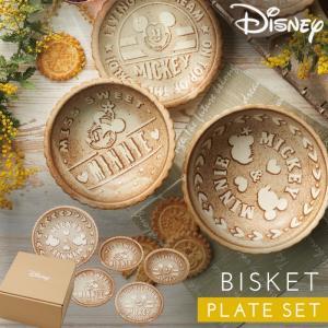 ディズニー 食器 セット 食器セット 皿 お皿 プレート パスタプレート パスタ皿 パスタ カレープレート カレー皿 カレー ボウル 小皿 取り皿 取皿 ディズニー食|e-zakkaya
