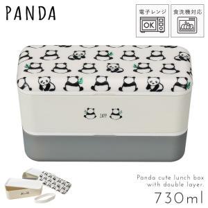 お弁当箱 2段 レンジ対応 食洗機対応 食洗器対応 和モダン パンダ ランチボックス ZAPP 長角ネストランチ パンダ 27092 グッズ