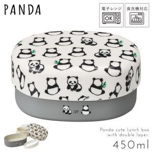 お弁当箱 2段 レンジ対応 食洗機対応 食洗器対応 和モダン パンダ ランチボックス ZAPP 小判コンパクトランチ パンダ 27097 グッズ