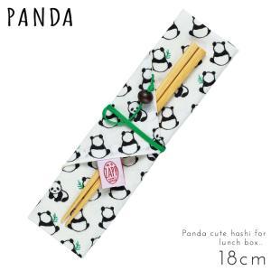 箸袋 マイ箸 箸入れ 和モダン パンダ ZAPP 箸袋 パンダ 27107 グッズ