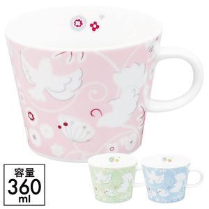 マグカップ マグ 北欧 かわいい isso ecco マグカップ はと ギフト プレゼント 贈り物 e-zakkaya