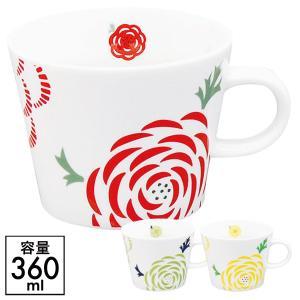 マグカップ マグ 北欧 かわいい isso ecco マグカップ ラナンキュラス ギフト プレゼント 贈り物 e-zakkaya