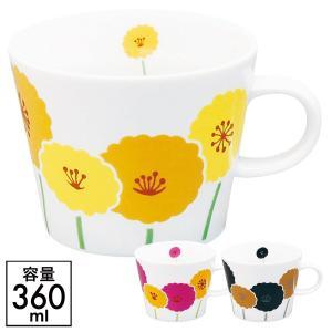 マグカップ マグ 北欧 かわいい isso ecco マグカップ 百日草 ギフト プレゼント 贈り物 e-zakkaya