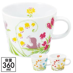マグカップ マグ 北欧 かわいい isso ecco マグカップ もぐら ギフト プレゼント 贈り物 e-zakkaya