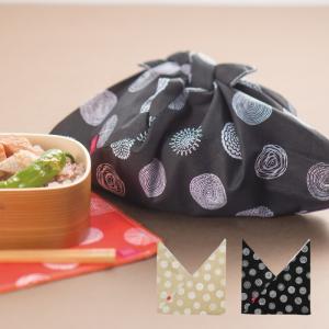 毎日のお弁当を包んだり、バッグにしたり使い方いろいろ!  ランチバッグとして、毎日のお弁当を包むのに...
