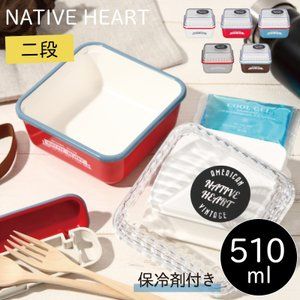 弁当箱 女子 レディース 女性用 2段 ランチボックス 保冷剤付き おしゃれ 食洗機対応 電子レンジ対応 スクエアEMランチ プラスチック製 樹脂製 日本製