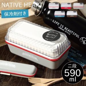 弁当箱 女子 レディース 女性用 2段 ランチボックス 保冷剤付き おしゃれ 食洗機対応 電子レンジ対応 長角EMランチ プラスチック製 樹脂製 日本製