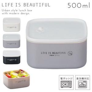 弁当箱 フルーツ用 デザート サブ 電子レンジ対応 食洗機対応 電子レンジ対応 アーバンスタイル サイドケースL 全3色