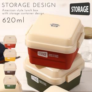 弁当箱 2段 レディース 女性用 メンズ 食洗機対応 電子レンジ対応 おしゃれ STORAGE スクエアストレージランチ プラスチック製 樹脂製 日本製