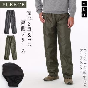 ズボン パンツ メンズ 大きいサイズ 裏起毛 裏起毛パンツ 暖かい 冬 秋冬 あったか フリース 裏フリース イージーパンツ カジュアル ボトムス ルームウェア スエ|e-zakkaya
